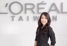 L'Oréal Sr.Product Manager 留學如何選擇科系,符合職涯發展更重要